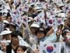 South, N Korea websites hacked on war anniversary