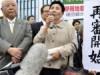 Japan orders longest-held death row inmate freed