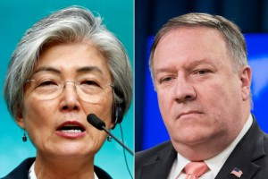 Foreign Minister Kang Kyung-wha asked for the exemption in a telephone call with US Secretary of State Mike Pompeo late on Oct 29, 2018.(Reuters)