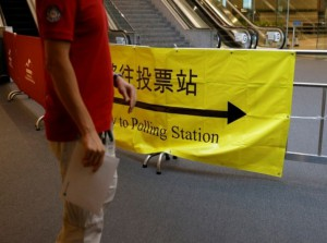 Elite, powerful Hong Kongers vote for Election Committee amid absence of pro-democratic candidates